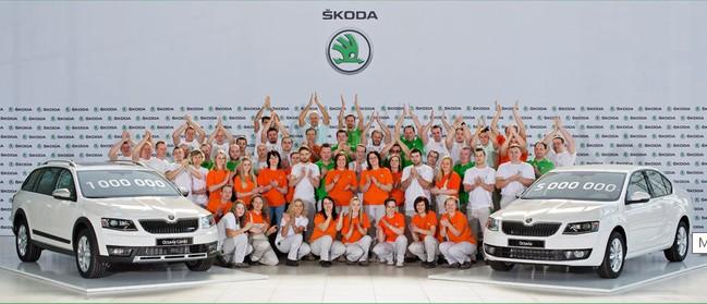 Skoda выпустила миллионный экземпляр Octavia третьего поколения 1