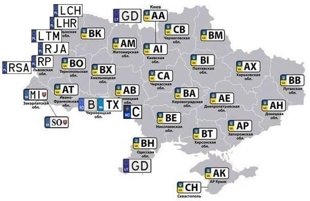 В Сети высмеяли украинцев на авто с иностранными номерами 2