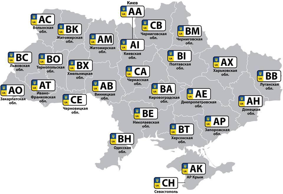 В Сети высмеяли украинцев на авто с иностранными номерами 1