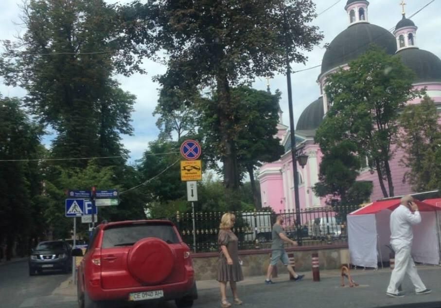 Нардеп Федорук стал «героем парковки» 1