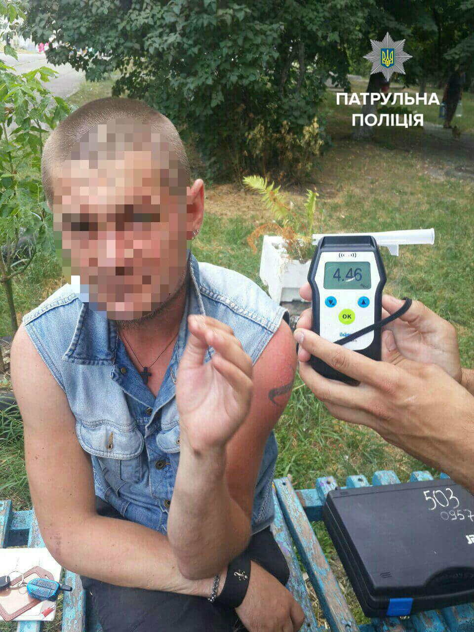 Украинец управлял авто, выпив 700 мл водки 1