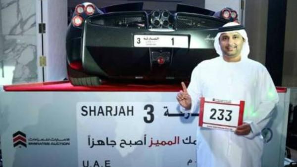 Бизнесмен из ОАЭ приобрел автомобильный номер за $5 миллионов 2