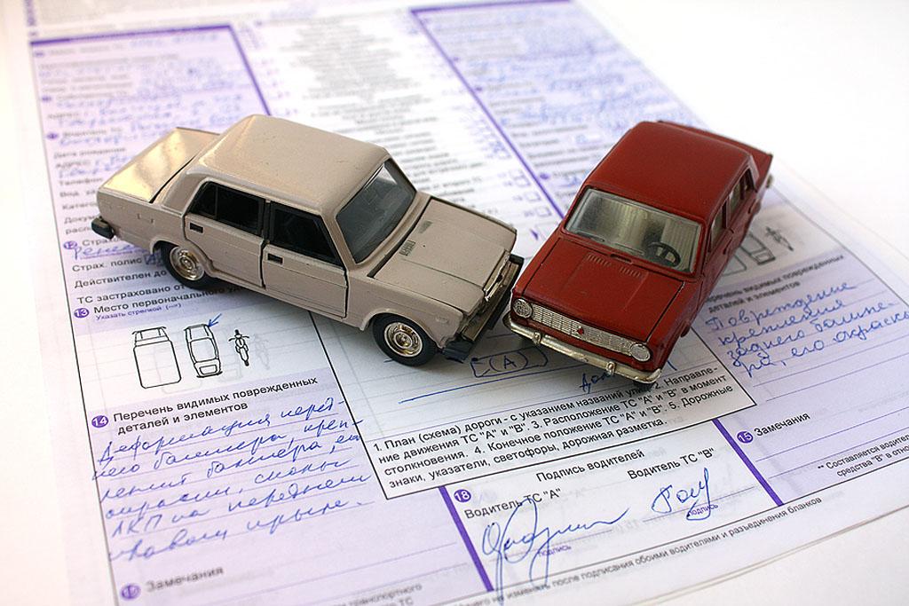 Как вернуть «отобранное» водительское удостоверение 2