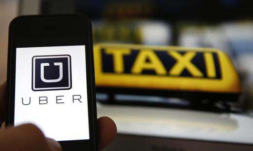 Сервис Uber оштрафован судом на 800 тыс. евро 1