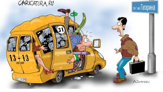 В Украине размеры штрафов для водителей увеличатся в 2 раза 1