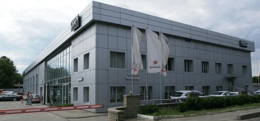 В Украине появится новый автосборочный завод 1