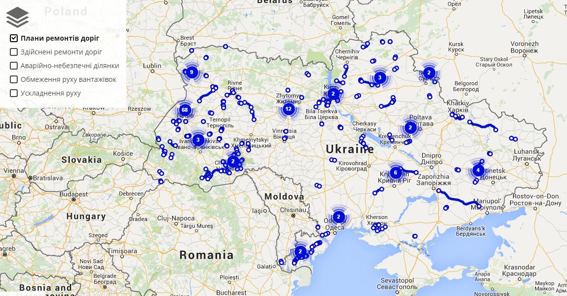 Укравтодор создал онлайн-карту реконструкции дорог 1
