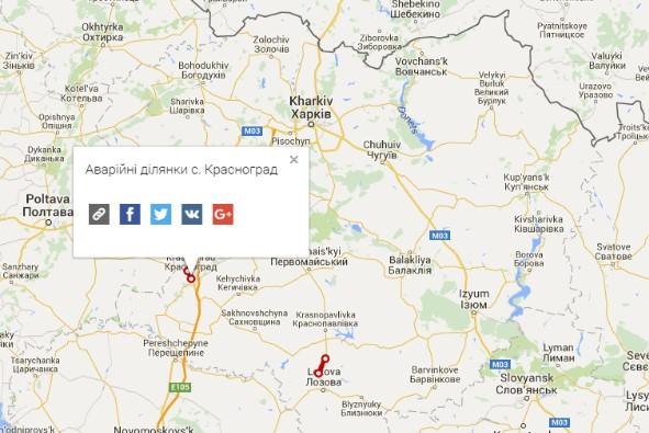 Укравтодор создал онлайн-карту реконструкции дорог 2