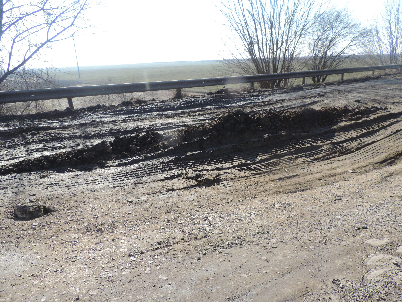 Укравтодор составил рейтинг наихудших дорог Украины 2