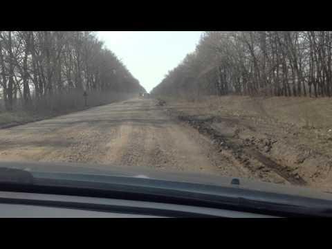 Укравтодор составил рейтинг наихудших дорог Украины 4