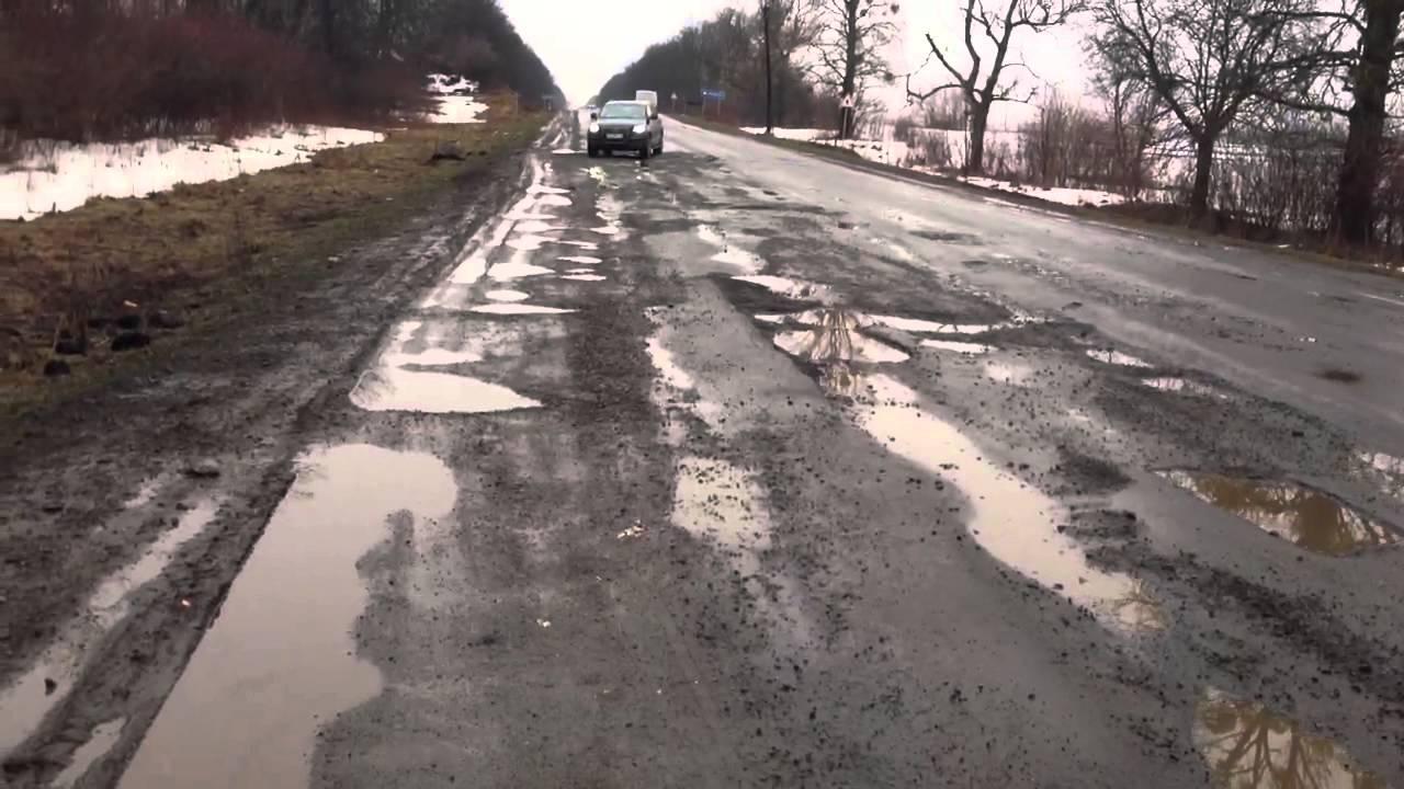 Укравтодор составил рейтинг наихудших дорог Украины 5