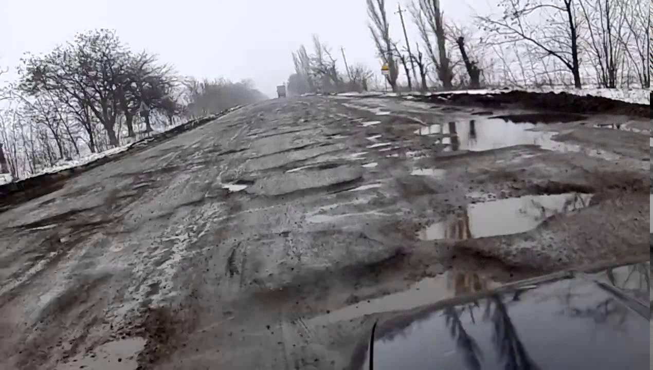 Укравтодор составил рейтинг наихудших дорог Украины 7
