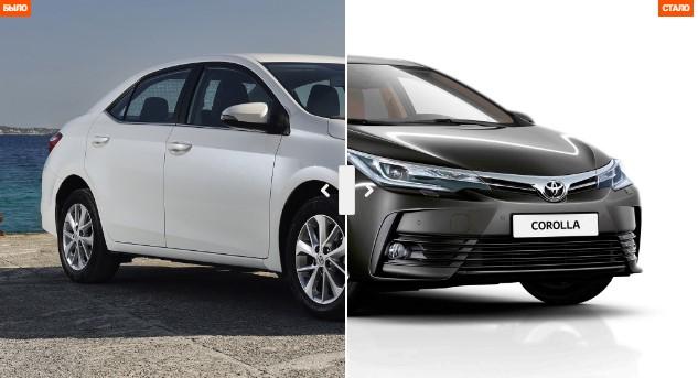 Компания Toyota презентовала новую Corolla 1