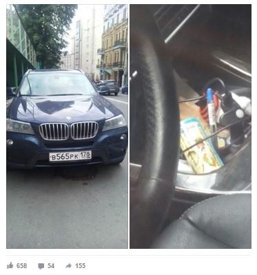 Что стало с BMW, ехавшим по Украине с «георгиевской лентой» и номерами РФ 2