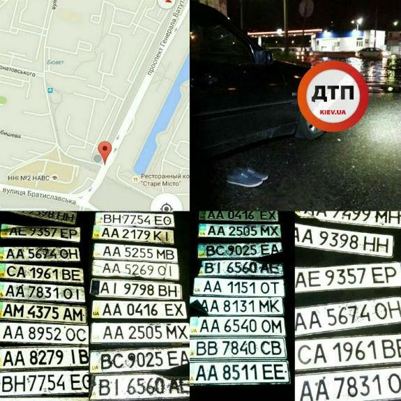 В украинской столице найдено множество автомобильных номеров 1