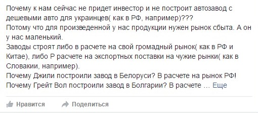 Почему в Украине нет дешевых отечественных ТС: мнение главы ВААИД 2
