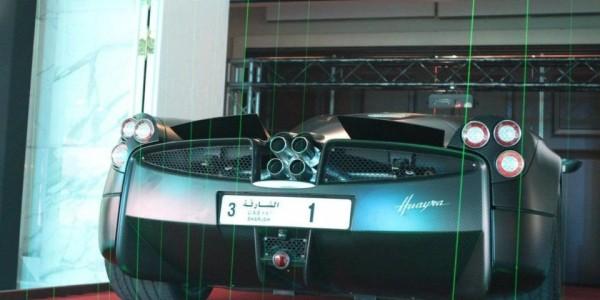 Бизнесмен из ОАЭ приобрел автомобильный номер за $5 миллионов 1