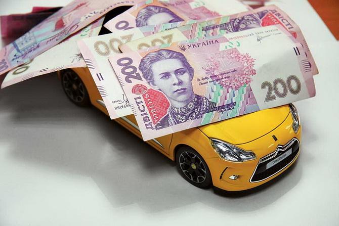 4 новые налога для украинских автовладельцев 1