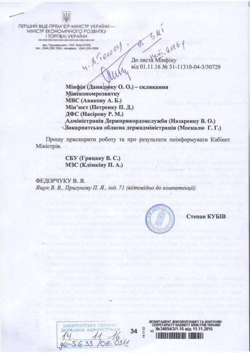 Владельцы ТС на иностранных номерах «добились своего» 5