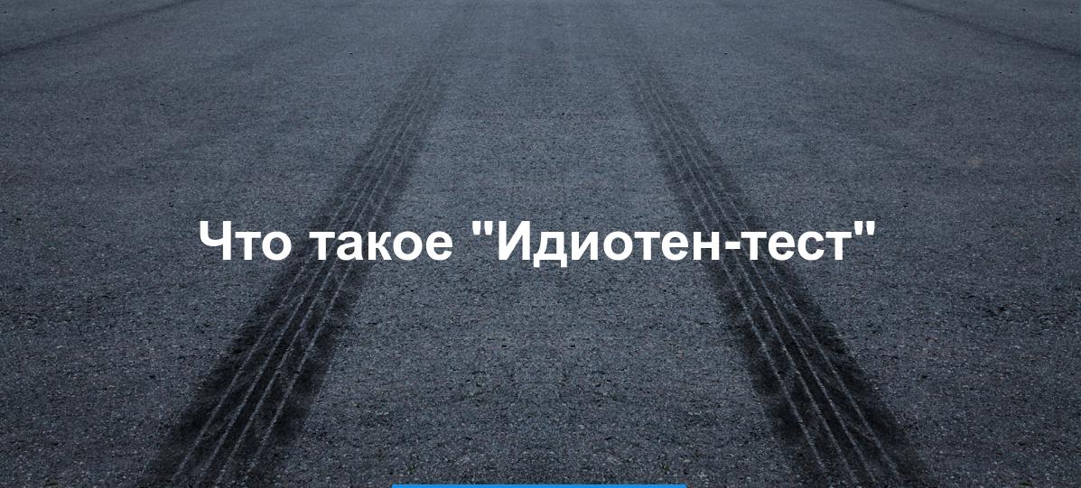Изменениях в ПДД и дорожная реформа в Украине 2