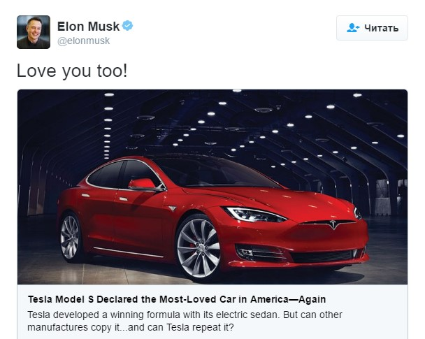 Tesla сделает Model S «похожим» на LaFerrari 2