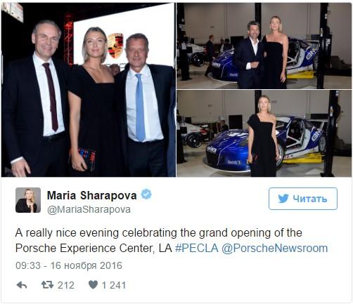 Porsche вернулся к Марии Шараповой 1