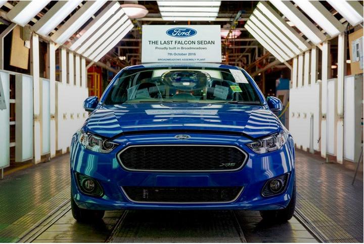 Ford завершил производство автомобилей 1