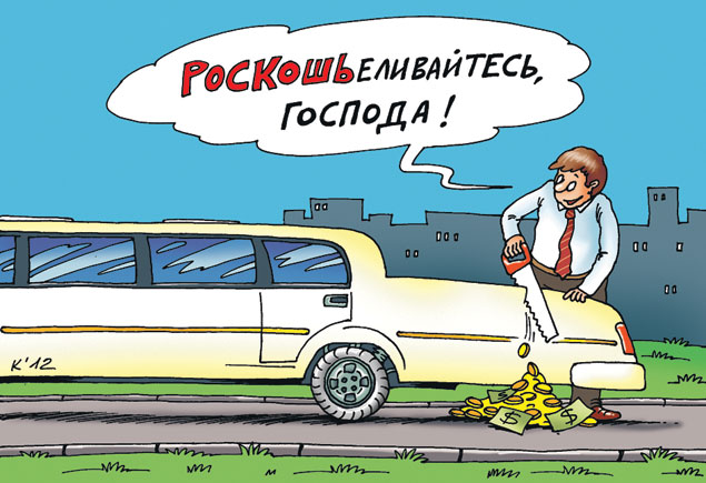 «Маловато будет»: автовладельцам снова поднимут налоги на ТС 2