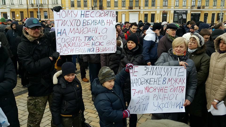 Украинцы проводят митинги в защиту полицейского, застрелившего пассажира БМВ 3