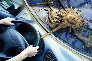 «Автомобильный гороскоп»: что «обещают созвездия» водителям? 1