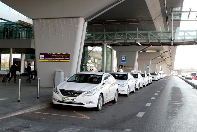 Парковка в «Борисполе» стала дешевой 1