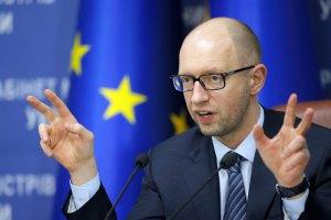 С сегодняшнего дня, «фурам из РФ» официально запрещен въезд в Украину 1