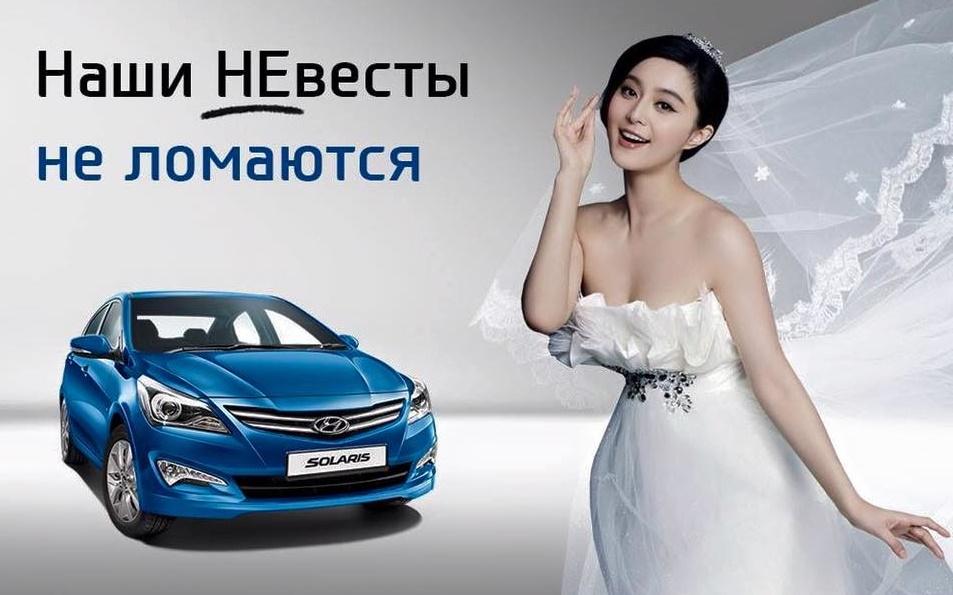 В «рекламную войну» Lada и Hyundai подключилась компания Ford 2