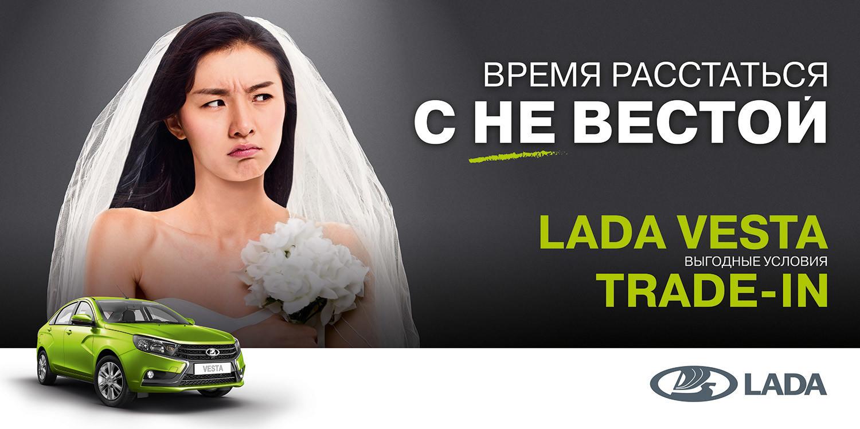 В «рекламную войну» Lada и Hyundai подключилась компания Ford 1