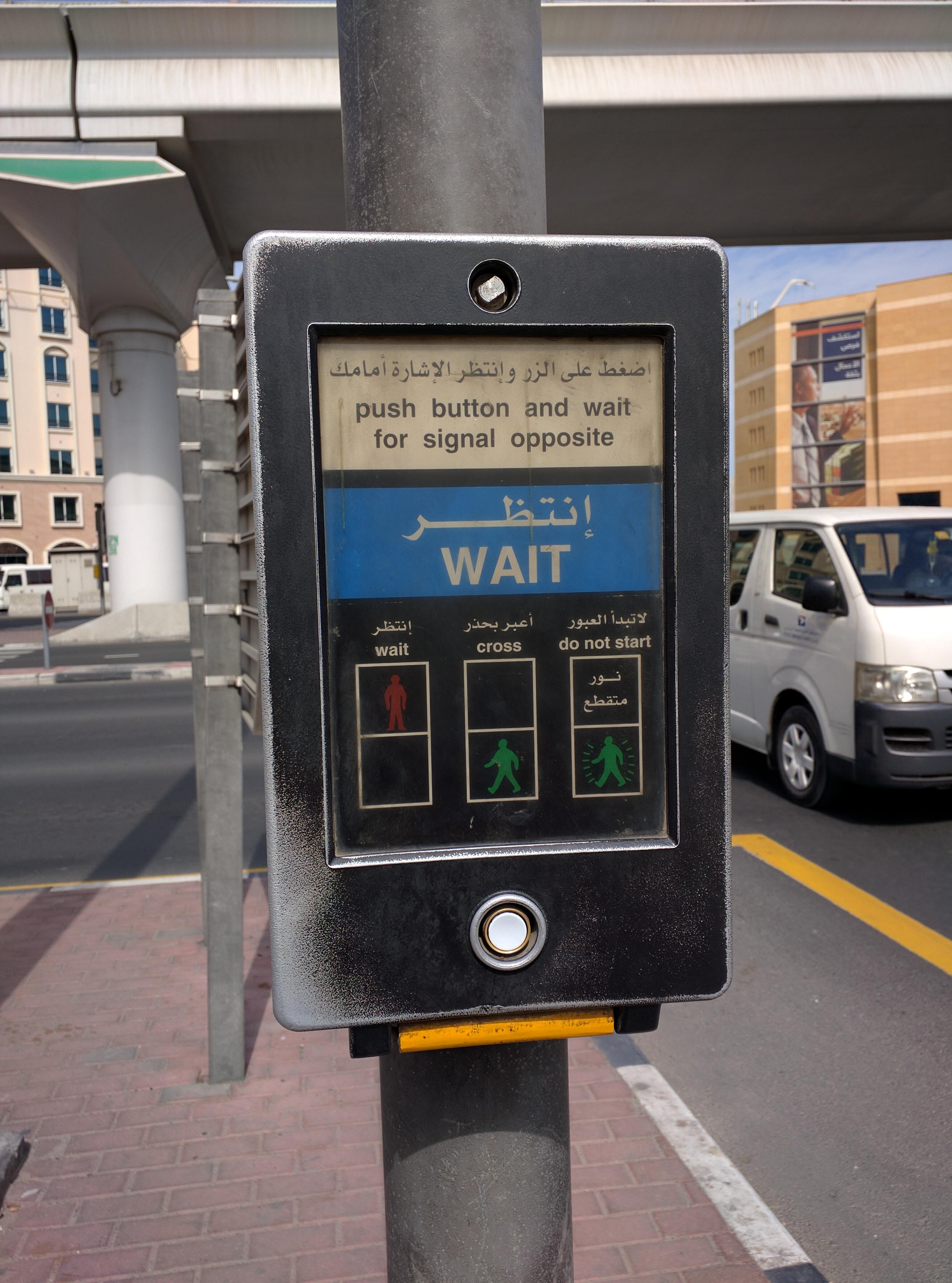 «Арабская жемчужина» или как мы удивлялись дорогам и транспорту в Дубае 5
