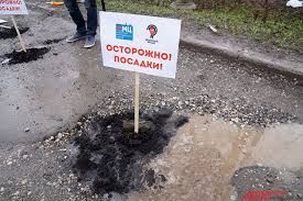 Какой процент дорог будет отремонтирован в этот раз? 1