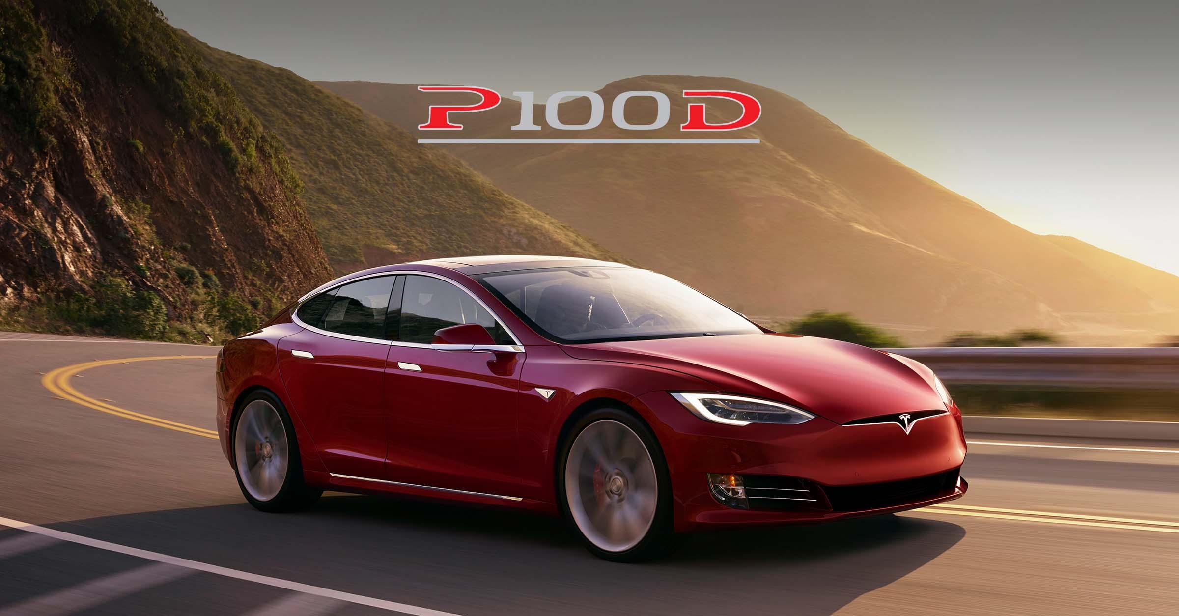Tesla представила «заряженные» версии Model S и Model X 1