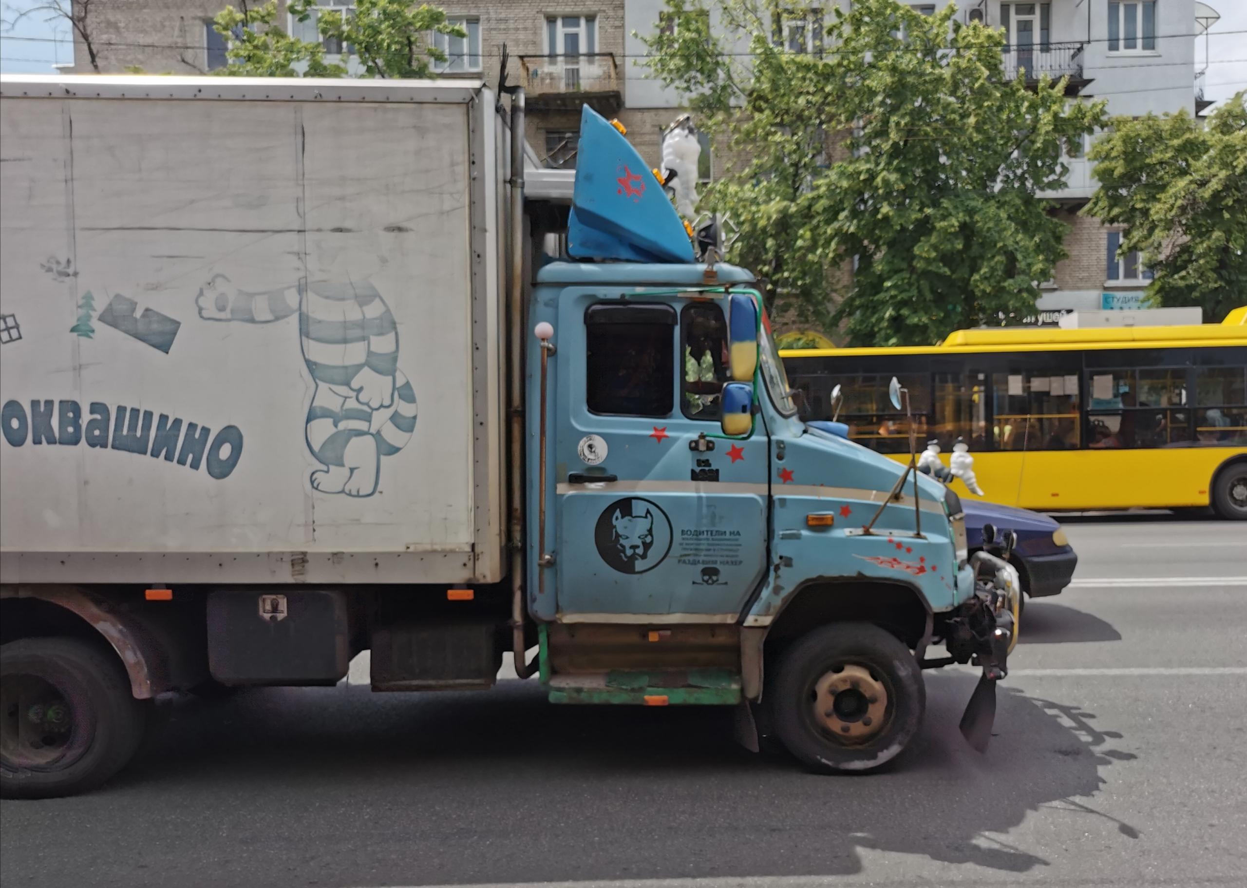 В Киеве заметили тюнингованный«Бычок» 2