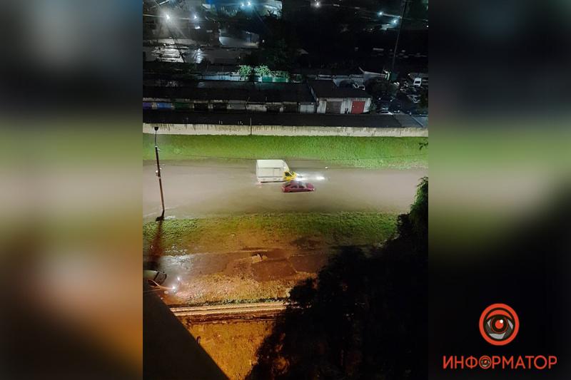 Ливень затопил улицы Днепра 1