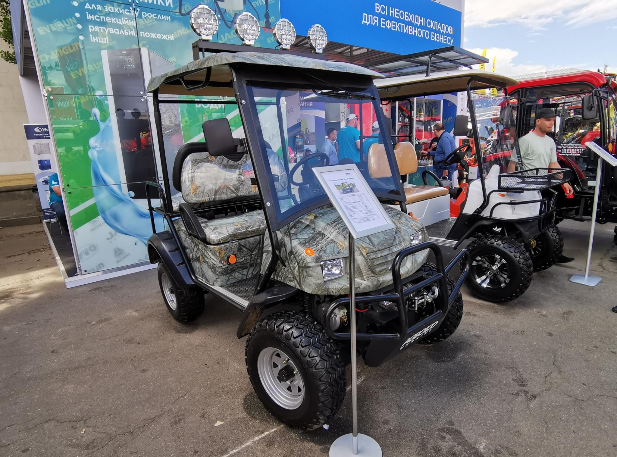В Киеве показали электромобили для аграриев 1