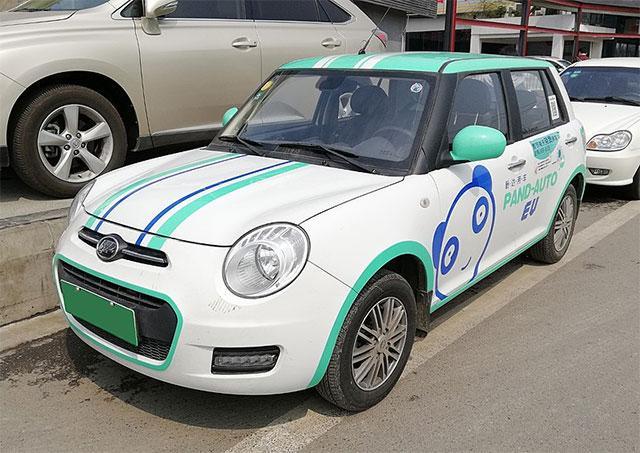 В сети показали фото гигантской свалки электромобилей 2