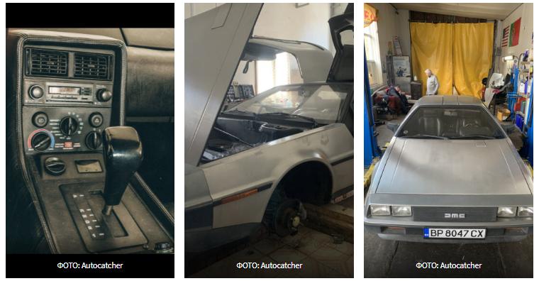 В Украину привезли спорткар DeLorean 1