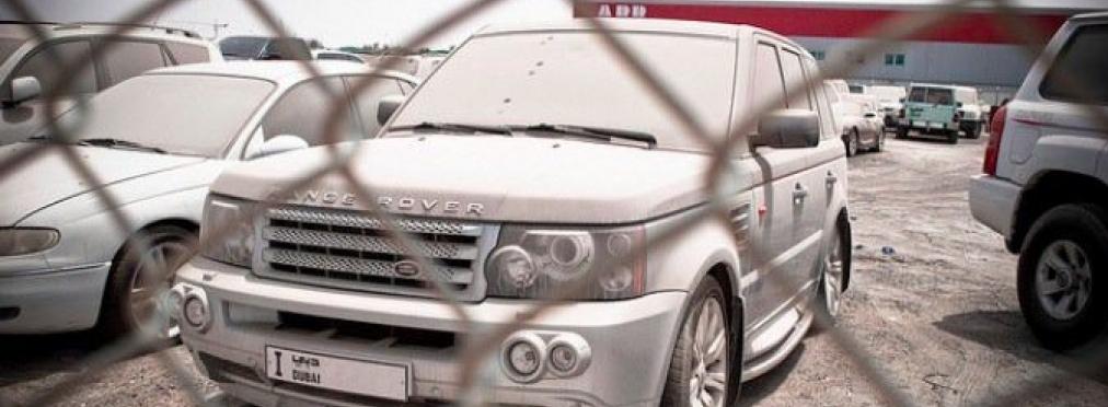 Брошенные автомобили в ОАЭ - проблема для местных жителей — новости на  сайте AvtoBlog.ua 04e91df2f20