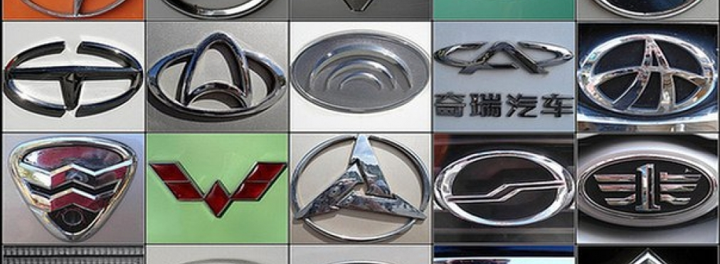 знаки китайских машин и их названия фото кстати, аларм таком