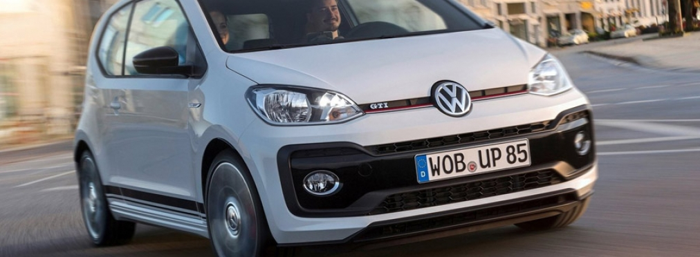 Volkswagen Up! стал шустрее
