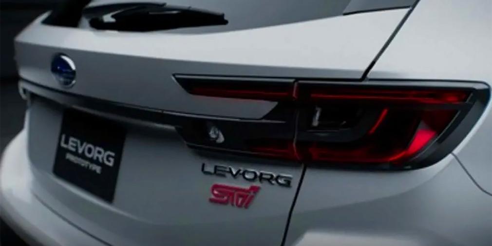 Subaru покажет на Токийском автосалоне 300-сильный универсал
