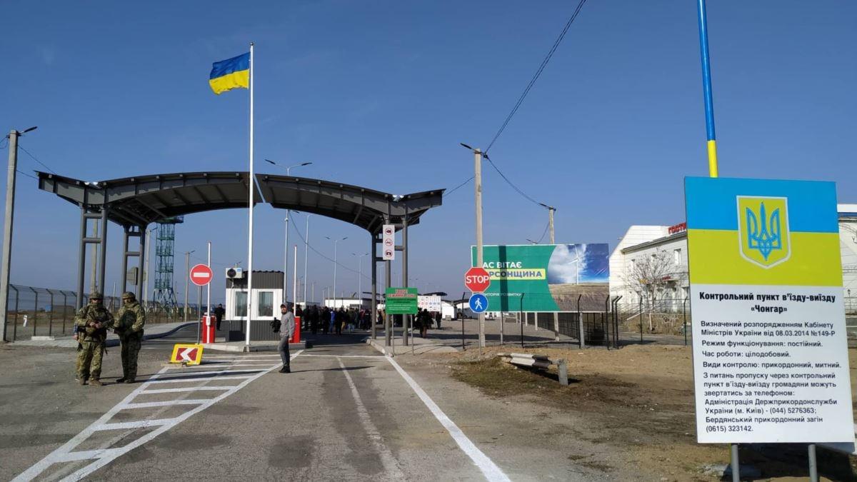Украина открыла сообщение с оккупированным Крымом