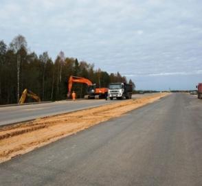 В Украине построят новую трассу