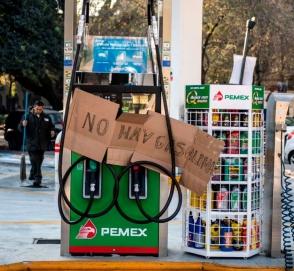 Преступные картели стали причиной топливного кризиса