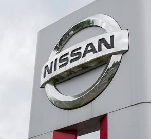 Nissan грозит крупный штраф из-за Карлоса Гона
